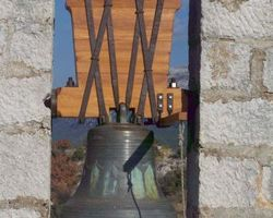 Menuiserie de la Sainte-Baume - Plan-d'Aups-Sainte-Baume - Patrimoine ancien